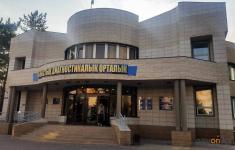 В управлении финансов так и не назвали имена покупателей трех медучреждений в Павлодаре