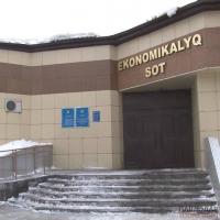 Павлодарский биолог выиграла суд против отдела ЖКХ
