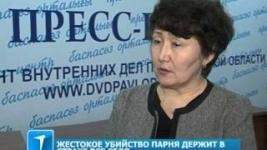 Жестокое убийство парня в Павлодарской области держит в страхе все село
