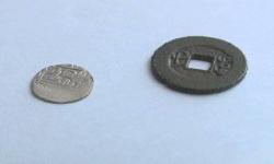 Ученые из Павлодара определили возраст найденных в ставке казахских ханов монет