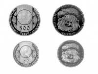 Памятные монеты «Көкпар» из серии монет «Обряды, национальные игры Казахстана»