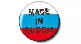 Временно запретить импорт товаров из России предлагают власти Павлодарской области