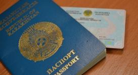 39-летний житель Алматинской области всю жизнь прожил без документов
