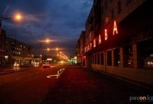В Павлодаре и Экибастузе продолжается модернизация уличного освещения