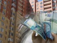Платить проценты с продажи квартир и авто в ЕНПФ обязали в Казахстане