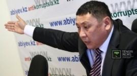 """С """"пропавшего"""" журналиста прокуратура Астаны хочет взыскать 100 долларов за его розыск"""
