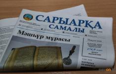 В Павлодаре депутаты обеспокоены тем, что журналисты не могут встать в очередь на жилье