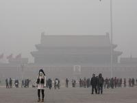 В Пекине создали экологическую полицию