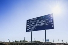 Завершен ремонт 24 километров трассы Аксу - Курчатов