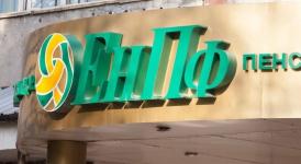 Павлодарцам расскажут о том, как повлиять на размер будущей пенсии