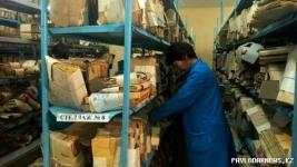 В Павлодаре остановка «Фармация» будет переименована в «Архив»