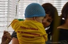 В Павлодаре для особенных детей открылся кабинет психолого-педагогической коррекции