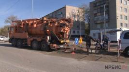 В Павлодаре ремонт канализационного коллектора на Химгородках завершат до 15 октября