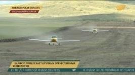Рекордное финансирование для развития туризма получил Баянаул
