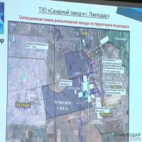 Общественные слушания по строительству сахарного завода прошли в Аксу
