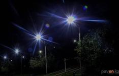 Триста дворов осветят в Павлодаре до конца года