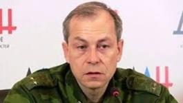 Ополченцы отказались начать отвод тяжелого вооружения в Донбассе