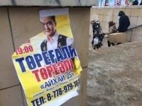 Власти Павлодарской области откажутся от приглашения Торегали Тореали на официальные мероприятия