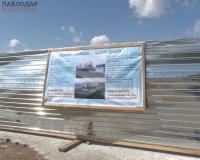 Тем, как проводят реконструкцию нижней Набережной, возмущены павлодарцы