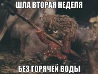 Очередные гидравлические испытания стартуют в Павлодаре 17 августа