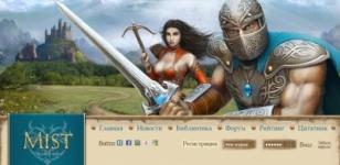 Бесплатно онлайн MMORPG Mist