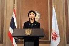Премьер Таиланда предложила учредить совет реформ