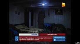 В престижном районе Караганды 5 лет живут без света и воды
