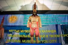 «Алтын адам» обеспечил небывалое число посетителей краеведческому музею