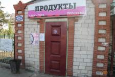 На 68 тысяч тенге оштрафовали владельца магазина за нарушения правил благоустройства