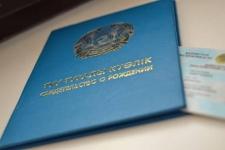 В Павлодаре чудом выживший младенец получит свой первый документ