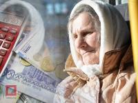 Средний размер пенсий в 2018 году составит более 70 тысяч тенге