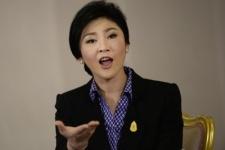 Премьер-министр Таиланда объявила о роспуске парламента