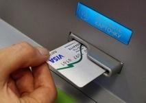 Банкоматный бум ожидается в Казахстане в ближайшие годы