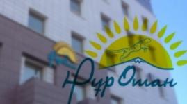 Рейтинг госорганов Казахстана будут выкладывать в Интернет