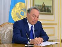 Назарбаев внес поправки в закон о республиканском бюджете на 2018-2020 годы