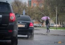 Дождливые выходные прогнозируют синоптики