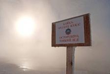 Павлодарские спасатели напомнили, как действовать, если кто-то провалился под лёд
