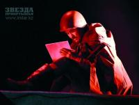 В Павлодарском областном казахском музыкально-драматическом театре имени Ж. Аймауытова  завершается работа над спектаклем  «Күтпеген кездесу» («Неожиданная встреча»)