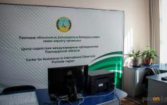 Центр международных наблюдателей открылся в Павлодаре
