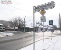 Срочно установить светофор на Ленина-Чокина просят павлодарцы