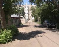 Затерянные в центре города