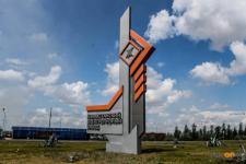 На Казахстанском электролизном заводе расследуют смерть рабочего