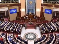 Началось совместное заседание палат парламента Казахстана