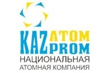 «Казатомпром» приобретет 40% «Каустика»