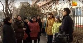 Алматинское кафе уволило целый трудовой коллектив