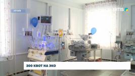 300 квот на ЭКО выделили в этом году Павлодарской области