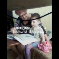 Производство по делу о бившем ребёнка логопеде в Экибастузе прекращено