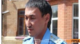 Сотрудник прокуратуры ЗКО подал в отставку после ссоры с женой