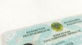 Усиленная проверка документов стартует в Астане