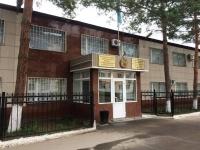 Десять женщин в 2015 году осудили в специализированном межрайонном суде